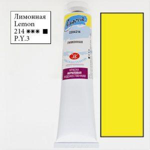 """Краска акриловая """"Ладога"""", цвет """"Лимонный"""""""
