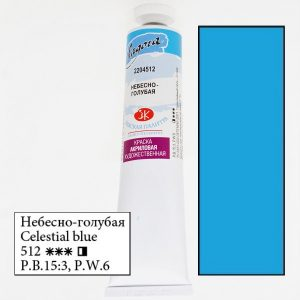 """Краска акриловая """"Ладога"""", цвет """"Небесно-голубой"""", 46мл"""