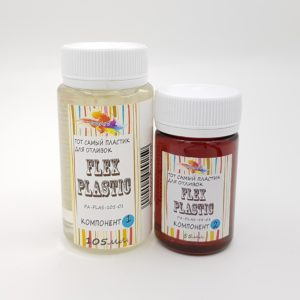 Пластик для отливок двухкомпонентный Flex Plastic