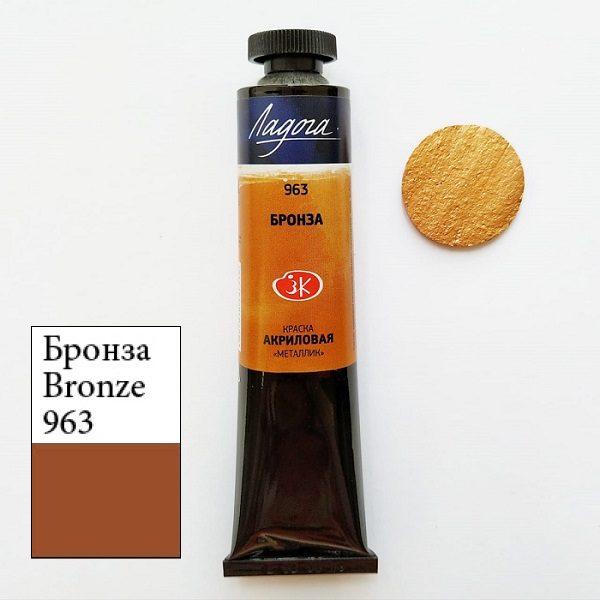 Краска акриловая ладога металлик цвет бронза