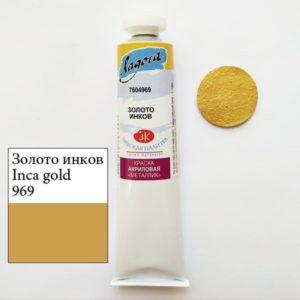 Краска акриловая металлик Ладога, цвет Золото инков