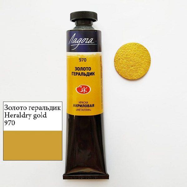 Краска акриловая металлик золото геральдик