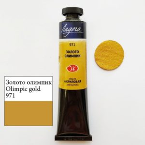 Краска акриловая металлик золото олимпик