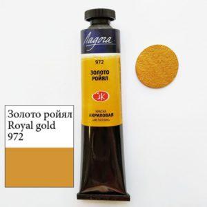 Краска акриловая металлик Ладога, цвет Золото ройял