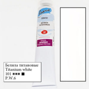 Краска акриловая Ладога Белила титановые, 46мл
