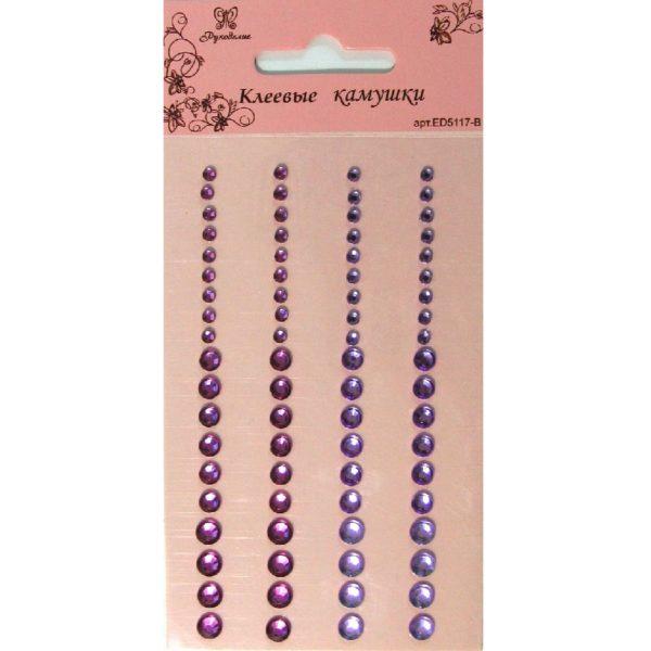 """Клеевые камушки """"Рукоделие"""" пурпурные и лавандовые"""