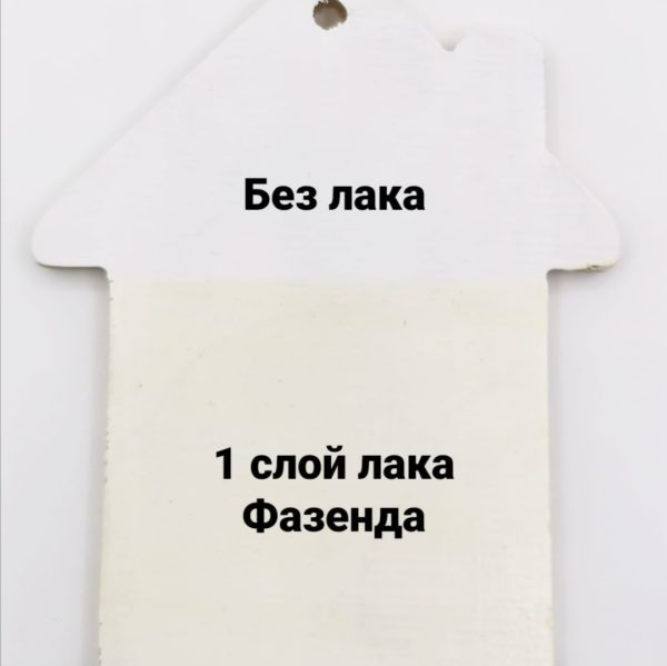 """Лак глянцевый """"Фазенда"""" 100 мл"""