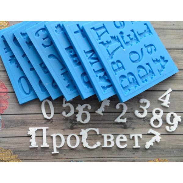 """Молд """"Алфавит и цифры с растительным орнаментом"""" кириллица"""
