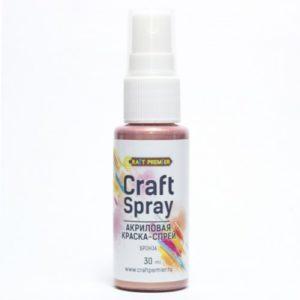 """Акриловая краска-спрей """"Craft Spray"""" 30 мл цвет Бронза"""