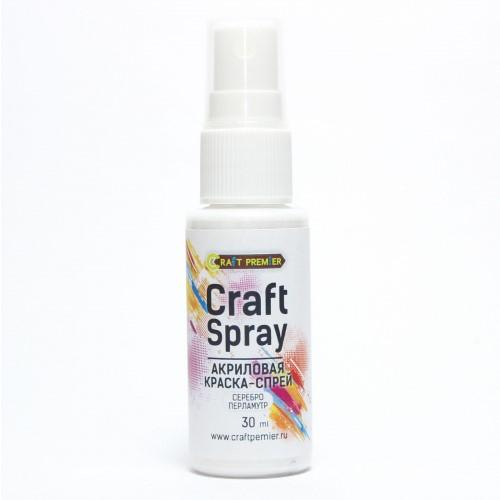 """Акриловая краска-спрей """"Craft Spray"""" 30 мл цвет Серебро перламутр"""