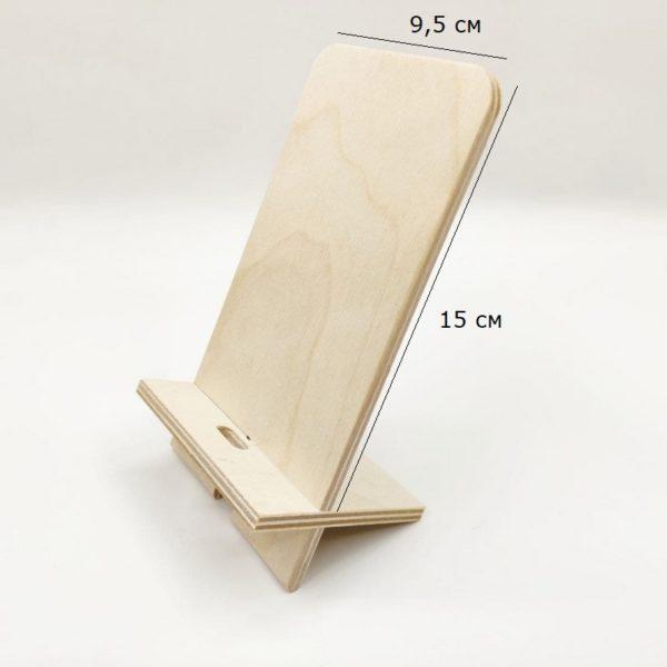 Подставка для смартфона из фанеры