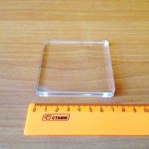 Блок для штампов из оргстекла, 7,5*7,5*0,8 см